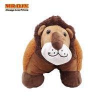 MR.DIY Pillow Pets Lion King Stuffed Animal Plush Toy