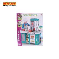 BEI DI YUAN Talented Chef Kitchen Playset DS001570