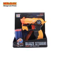 Soft Bullet Gun W/5 Darts Zc7115