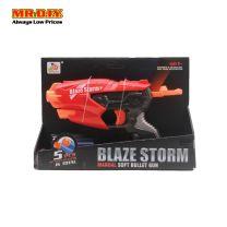 ZECONG Blaze Storm Manual Soft Bullet Gun ZC7098