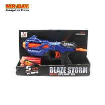 ZECONG Blaze Storm Manual Soft Bullet Gun ZC7108