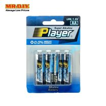 PLAYER Super Alkaline AA LR6 1.5V 4Pcs