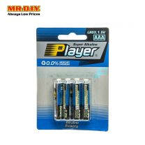 PLAYER Super Alkaline AAA Battery (4pcs)