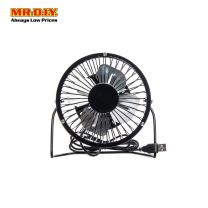 MR.DIY USB Mini Fans TD-603