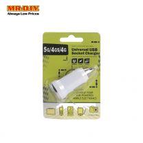 Universal Car Socket USB Charger