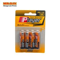 PLAYER Extra Heavy-Duty Carbon AA Battery (4pcs)