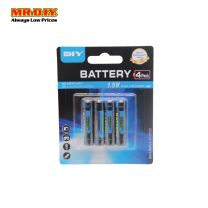 MR.DIY Super Extra AAA Battery (4pcs)