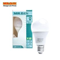 MR.DIY Round Shape LED Bulb Daylight A60 10W