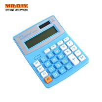 KENKO Electronic Calculator 8 Digits (11cm x 15cm)