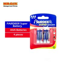 PAIRDEER Super Heavy Duty Carbon AAA Battery (4pcs)