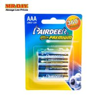 PAIRDEER Ultra Premium Battery AAA (8pcs)