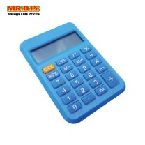 CEKSUM Electronic Calculator 8 Digits (9cm)