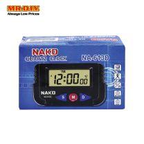 NAKO Multi-use Automobile Quartz Clock (7cm)