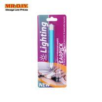 MR.DIY Earpick Lighting Tool
