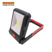 MR.DIY Portable LED Flood Light Outdoor Work Light BL-857