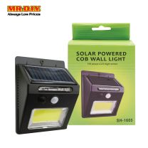 MR.DIY Solar Sensor Wall Light (9.5cm)