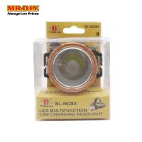 XBAL LED Mutlifunction USB Charging Headlight BL-6628A