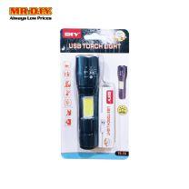MR.DIY USB Rechargable Torchlight