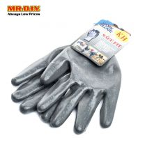 KH Safe Fit Rubber Palm Work Glove
