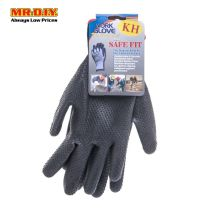 KH Work Glove (black)