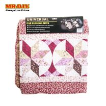 Car Seat Cushion Mat Set