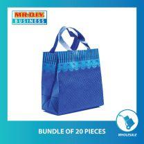 MR.DIY Non-Woven Recycle Bag (32cm x 25cm)