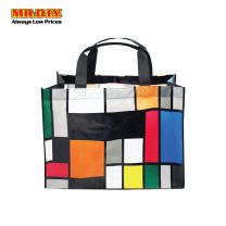 MR.DIY Foldable Grocery Recycle Bag