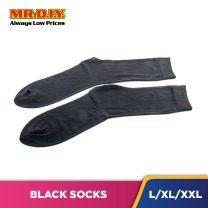 MRDIY Socks