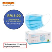MR.DIY Disposable 3-Layer Filter Face Mask (50pcs) - 5 BOXES AND ABOVE FOR RM5.90 EACH