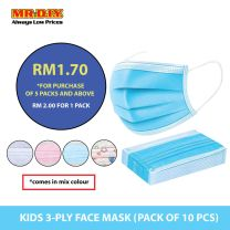 MR.DIY Disposable 3-Layer Filter Kids Face Mask (10pcs)