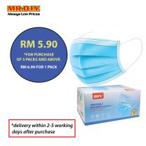 MR.DIY Disposable 3-Layer Filter Face Mask Non Medical (50pcs) - 5 BOXES AND ABOVE FOR RM5.90 EACH
