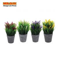 MR DIY Decorative Artificial Flowering Grass Plant YJ-01144