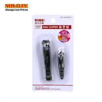 RIMEI Multi-Function Nail Clipper (2pcs)