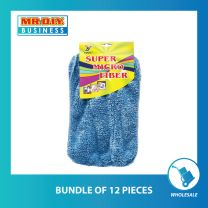 YONIC Cleaning Square Microfiber Cloth (25cm)