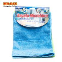 YONIC Multipurpose Microfiber Cloth (40x30cm) 2pc
