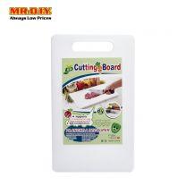DY Rectangular Plastic Chopping Board (20cm x 33cm)
