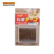 Wood Pattern Adhesion Repair Tape 100x7.5cm 2PCS