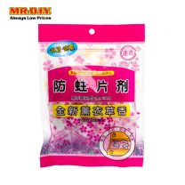 DILING Individual Package Mothball
