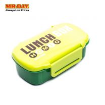 HOMIO Airtight Lunch Box Set