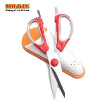 RIMEI Scissors with Protector