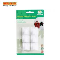 MR HOOK Square Adhesive Permanent Hooks (6pcs)