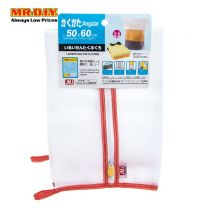 JMJ Zipper Nylon Mesh Washing Machine Laundry Bag (50cm x 60cm)