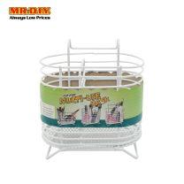 MR.DIY High Grade Multi-Use Rack (16cm)