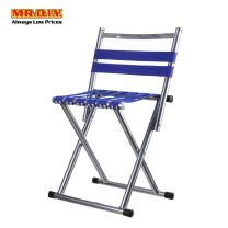 Foldable Stool With Back Support 33cm