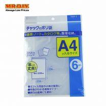 A4 Seal Plastic 6PCS 33.6CM x 23.4CM