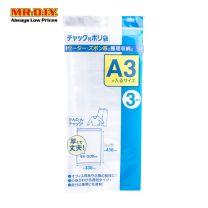 Seal Plastic 3Pcs A3 43cm*33cm*