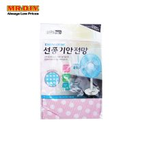 MR.DIY Polkadot Design Safety Fan Net Guard (49cm)