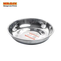 Stainless Steel Round Plate 410RLTP22 (0.6)