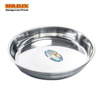 Stainless Steel Round Plate 410RLC32 (0.5)
