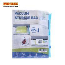 Transparent Vacuum Storage Bag 60x80cm (1pc)